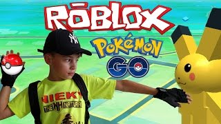 Pokemon GO Tycoon | Roblox