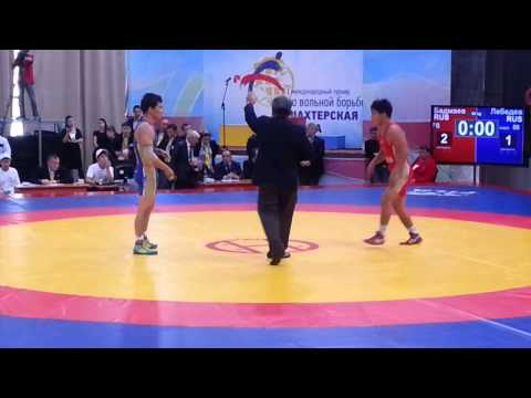 2013 Miner's Glory: 60 kg Bato Badmaev (RUS) vs. Viktor Lebedev (RUS)