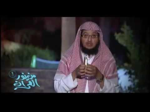 من نور القرآن الحلقة الثامنة والعشرون