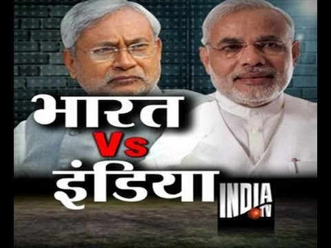 10 punch lines of Nitish Kumar speech