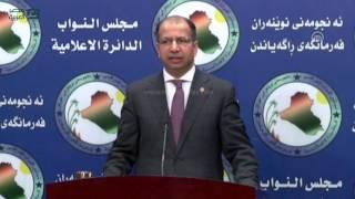 مصر العربية | الجبوري يشدد على ضرورة حماية الشخصيات المهمة والقضاة