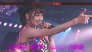 AKB48 後藤萌咲ちゃんの応援動画です。