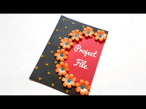 Project File Decoration | Project File First Page Decoration ideas | School Project | By Crafty Sneh