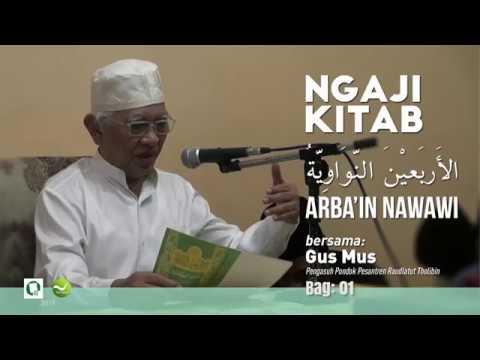 Muqaddimah Arba'in Nawawi #1