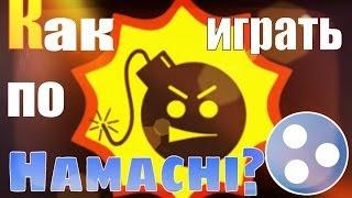 Как играть в Serious Sam  по Хамачи
