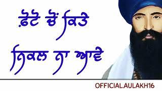 Halle takk v santa di tasveer drave veyri nu   sikh worior sant jarnail singh 30 sec whatsapp status