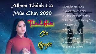 Album Nhạc Thánh Ca Mùa Chay 2020 | Thanh Hoài Official