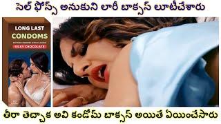 Helmet Movie Explained in Telugu Thumb