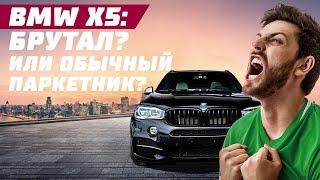 видео BMW X5 2018, suv, 4 поколение, G05 технические характеристики и комплектации