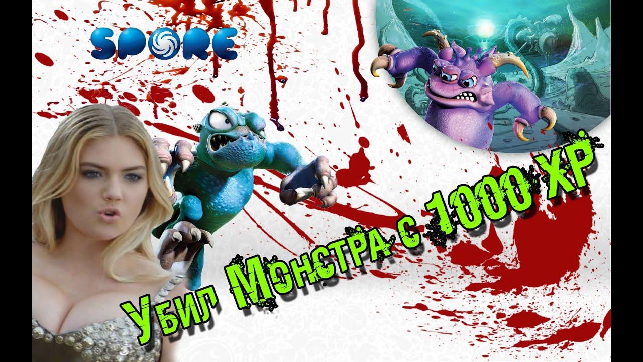 Spore 2008 скачать торрент