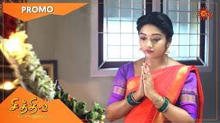 Chithi 2 - Promo | 09 March 2021 | Sun TV Serial | Tamil Serial