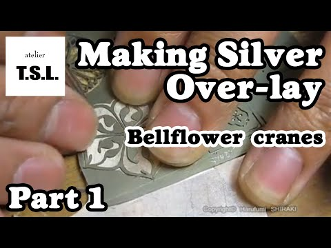 "Silver jewelry making ""Bellflower cranes""1/4 和柄シルバーアクセサリー"