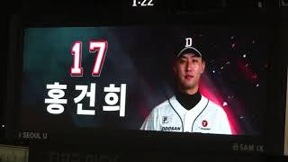 두산베어스 2021 시즌 투수 홍건희 입장