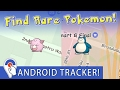 Working Tracker for Pokémon GO with Notifications! WORKING FEBRUARY 2017! Poketrack Poketracker