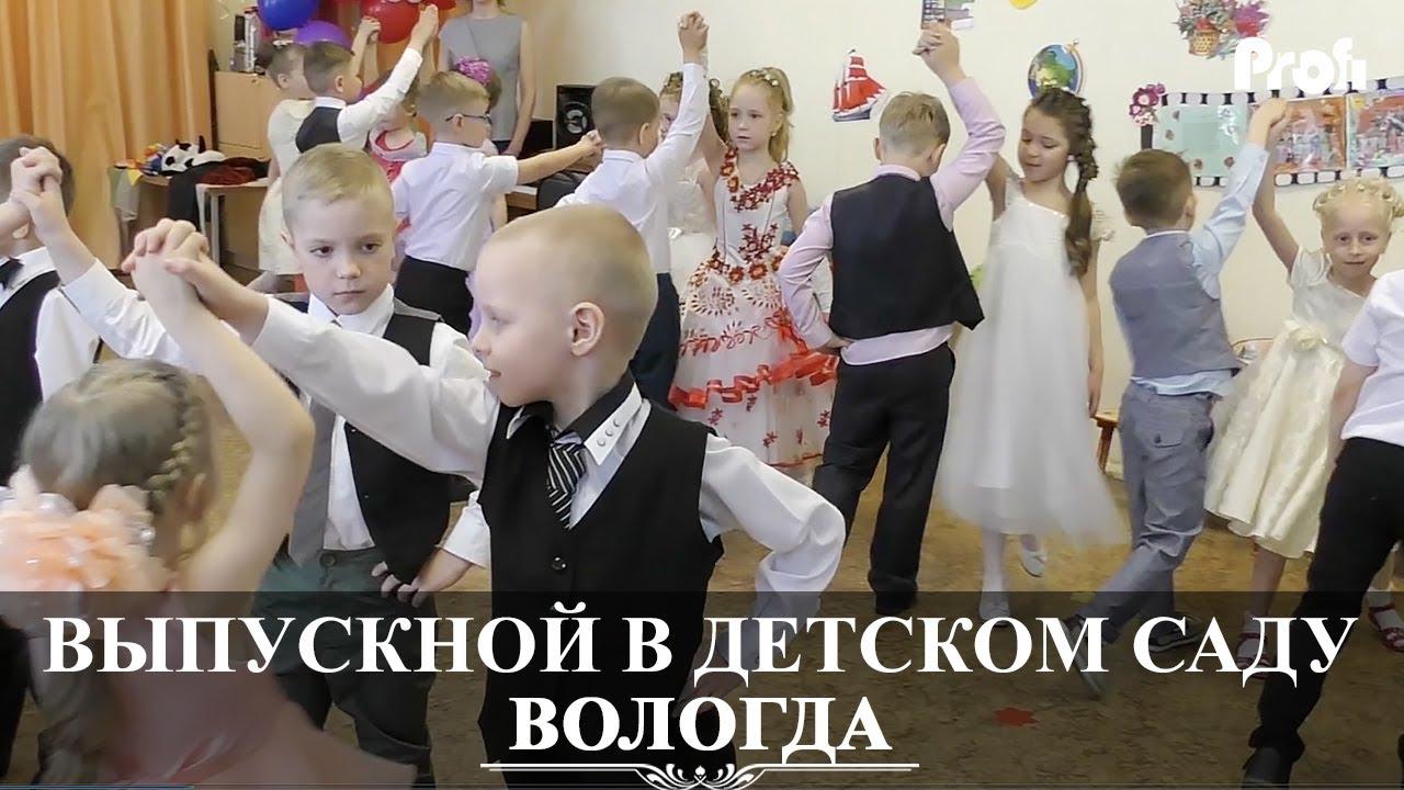 Приглашением свадьбу, прикольные картинки выпускной в детском саду