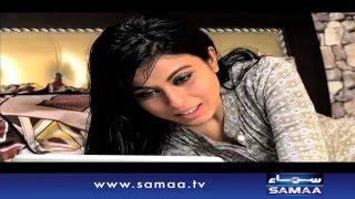 Facebook se hui junooni mohabbat - Aisa Bhi Hota Hai - 02 Feb 2016