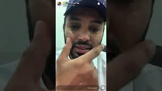 أبو دانة القحطاني   ابو جمال يزور ابو دانه في المكتب