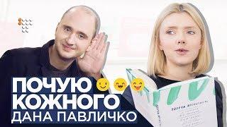 Дана Павличко про українські балкони, націоналістів, декомунізацію / Почую кожного