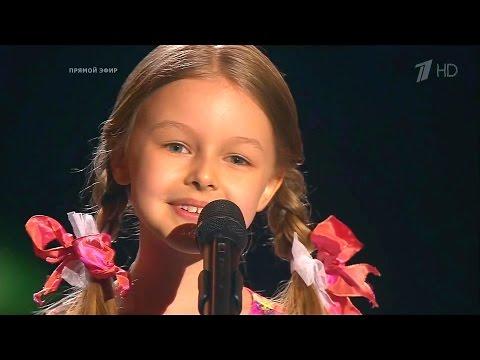 «Финал Голос Дети 3 Сезон Таисия Ежик Резиновый Песня» — 2006