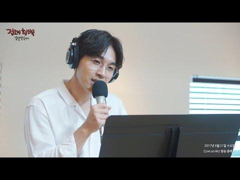 Lee Seok Hoon - Greed, 이석훈 - 욕심 [정오의 희망곡 김신영입니다] 20170623