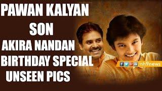 Pawan kalyan's son akira nandan birthday special | unseen pics of akira nandan | nh9 news
