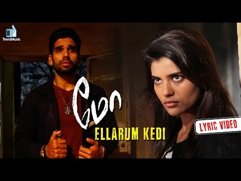 KD Song - Official | New Tamil Movie MO | Lyric Video | Aishwarya Rajesh | Trend Music