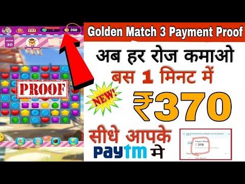 New Game Golden Match 3 !! Golden Match 3 Payment Proof