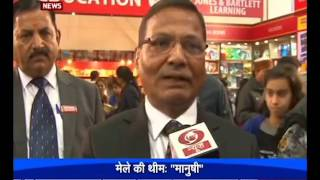 Viva Books stall at the New Delhi World Book Fair featured on Doordarshan - View Now!