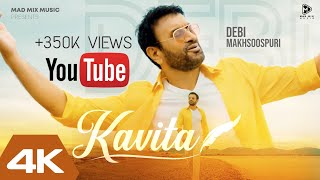 Kavita (Debi Makhsoospuri) Mp3 Song Download