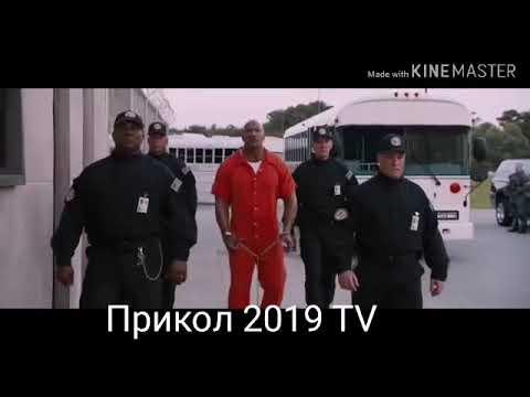 ПРИКОЛ ТУПЛАМИ  2019 TV