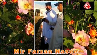Tilawat Quran e Kareem Sura As-Saff (The Row) 61:10  (Mir Farzan Naseem)