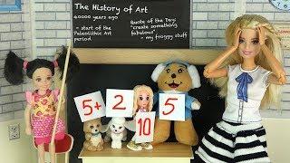 ЛИЗА ЗАИГРАЛАСЬ Мультик #Барби Школа  Куклы Для девочек Играем в Куклы