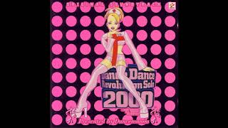 Dance Dance Revolution SOLO 2000 (OST)