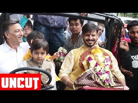 Vivek Oberoi And Family Ganpati Visarjan  2016 - UNCUT Video