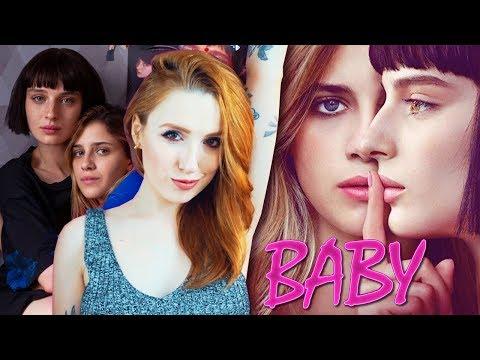 Baby Netflix Serie
