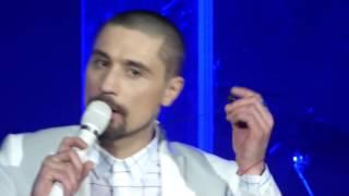 Дима Билан 4 апреля Новосибирск У меня...у меня сердце пылает...