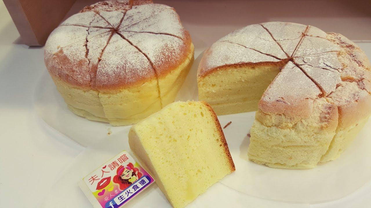 黃金海綿蛋糕(燙麵+水浴的戚風蛋糕) 上集 - YouTube