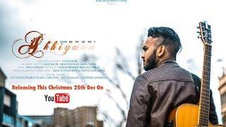 Akhiyaan Cover By Uday Bagri Feat. Srishti Dogra