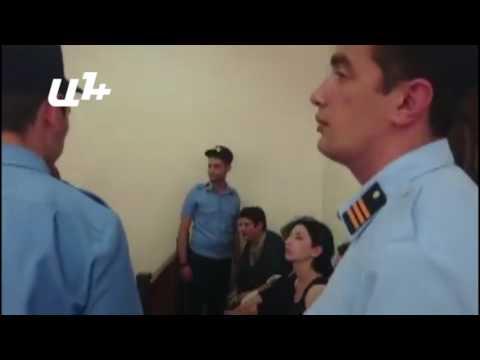 Միջադեպ դատարանում. Փոստանջյանի կողմնակիցը չենթարկվեց դատավորի սանկցիային