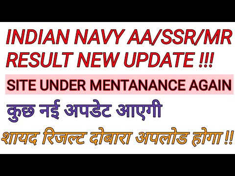 INDIAN NAVY AA/SSR/MR RESULT 2019 || NEW UPDATE | SITE दोबारा बन्द हो गयी है | SITE UNDER MENTANANCE