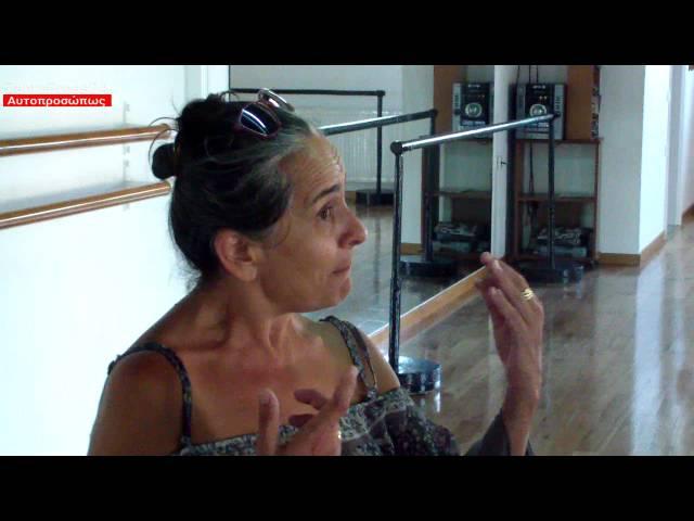 H Α. Μαρούλη για το 1ο Ιόνιο Φεστιβάλ Χορού στην Ζάκυνθο