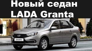 видео Стало известно, когда ждать Renault Duster нового поколения