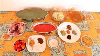 Mali - #TravelTomorrow - Tourism & Gastronomy