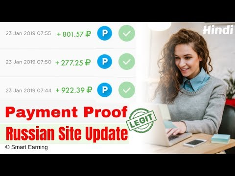 1085 Ruble Payment Proof & Russian Site Update 2019