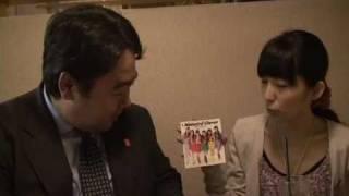 小明と佐々木会長がももクロライブの感想を述べる 水谷さくら 検索動画 20