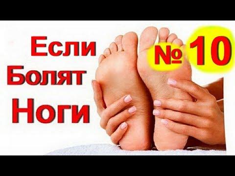 Что делать, если отекают ноги: причины и лечение