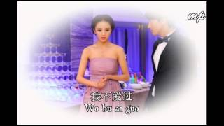 [Loving, Never Forgetting Ost] Wo Dong Le (我懂了) - Jin Sha (金莎)