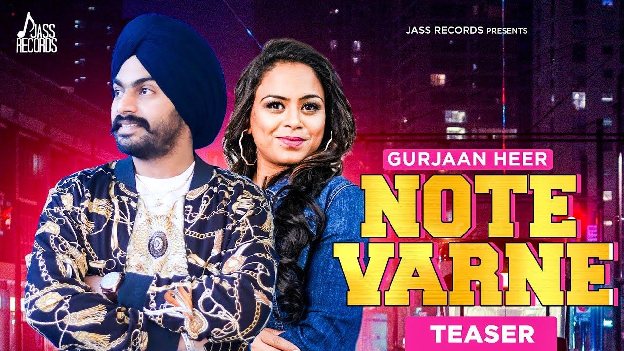 Note Varne | Releasing On 08-04-2019 | Gurjaan Heer Ft  Gurlej