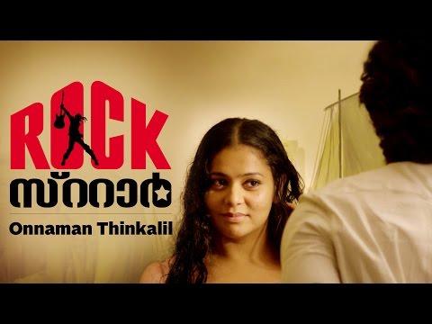 ONNAMAN THINKALIL - RockStar | Official Music Video ft. Siddharth Menon, Eva Pavithran - Kappa TV