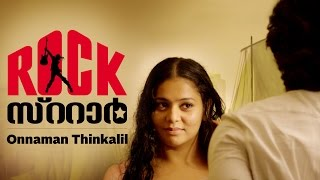 ONNAMAN THINKALIL - RockStar | Official Music Video ft. Siddharth Menon, Eva Pavithran - Kappa TV